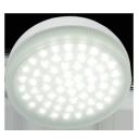 Светодиодная лампа Ecola Light GX53 LED 4,2W Tablet 220V 4200K 27x75 матовое стекло 30000h (T5MV42ELC)