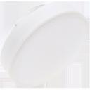 Светодиодная лампа Ecola GX53 11.5W(11W) 4200K 4K 27x75 матовое стекло (T5PV11ELC)