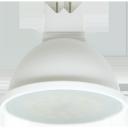 Светодиодная лампа Ecola MR16 7W GU5.3 4200K 4К матовое стекло (композит) 48x50 (M2RV70ELC)