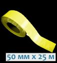 Фотолюминесцентная пленка YM 901C+, 50 мм х 25 м