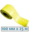 Фотолюминесцентная пленка YM 901C+