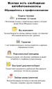 Услуги автобетононасоса 18м