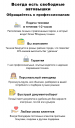 Вышка 35м в Новосибирске