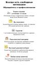 Вышка 45м в Новосибирске
