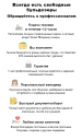 Услуги бульдозера Шантуй SD32