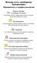 Заказ бульдозера Шантуй SD32