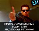 Минипогрузчик с щеткой в Новосибирске