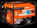 Генератор бензиновый УГБ-7500ЕТ/7,5 кВт (7,5кВт-220В, 7,5кВт-380В)