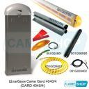 Автоматический шлагбаум CAME GARD 4040/4 комплект