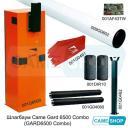 Автоматический шлагбаум CAME GARD 6500 Combo