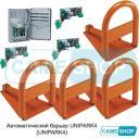 Автоматический барьер UNIPARK на 4 парковочных места ARK1