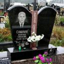 Памятник семейный Вечная память