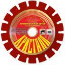 Алмазный диск для разделки трещин в армированном бетоне Кристалл 200х25.4