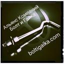 Фундаментный болт изогнутый тип 1.2 м48х1400 сталь 3сп2 ГОСТ 24379.1-2012