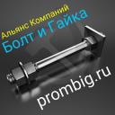 Фундаментный болт с анкерной плитой тип 2.1 м36х1000 сталь 3сп2 ГОСТ 24379.1-2012