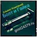 Фундаментный болт с анкерной плитой тип 2.2 м56х1800 сталь 3сп2 ГОСТ 24379.1-2012