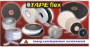 Самоклеющаяся уплотнительная лента НПЭ TapeFlex
