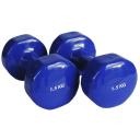Гантель виниловая 1,5 кг Синяя