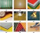Решётки стеклопластиковые(FRP/GRP)
