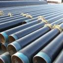Трубы стальные в изоляции