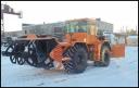 К-703МА-ОС Фрезерно-роторный снегоочиститель