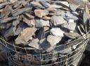 Камень натуральный ландшафтный сланец мелкий