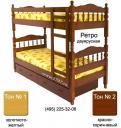 Двухъярусная кровать из дерева на заказ по индивидуальным размерам