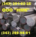 Пруток стальной ГОСТ 2590-88