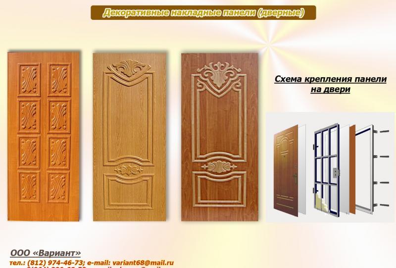 Декор панель для двери