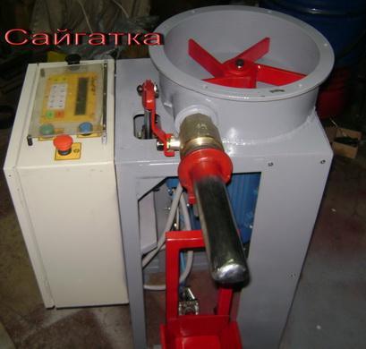Фасовщик цемента в мешки