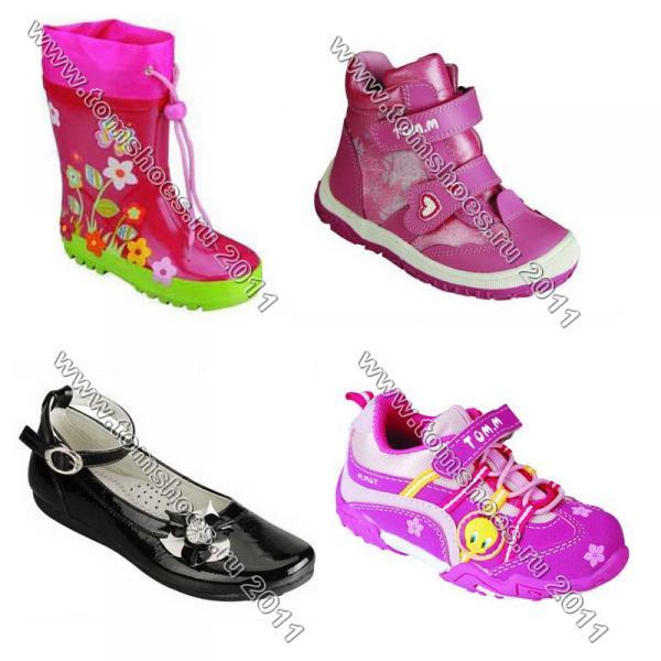 Одежда и обувь для чихуахуа фото