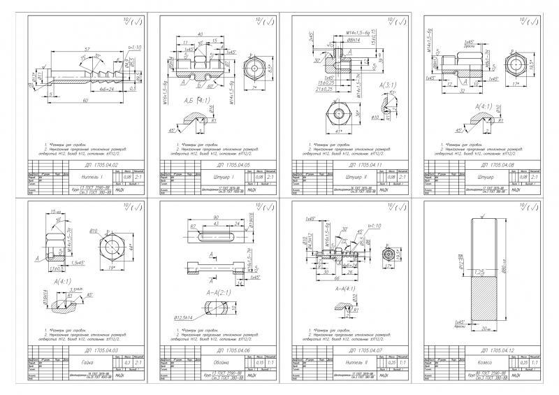 инженерная графика 1 курс: