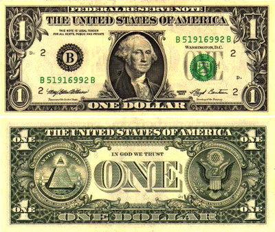 Номос банк курс доллара