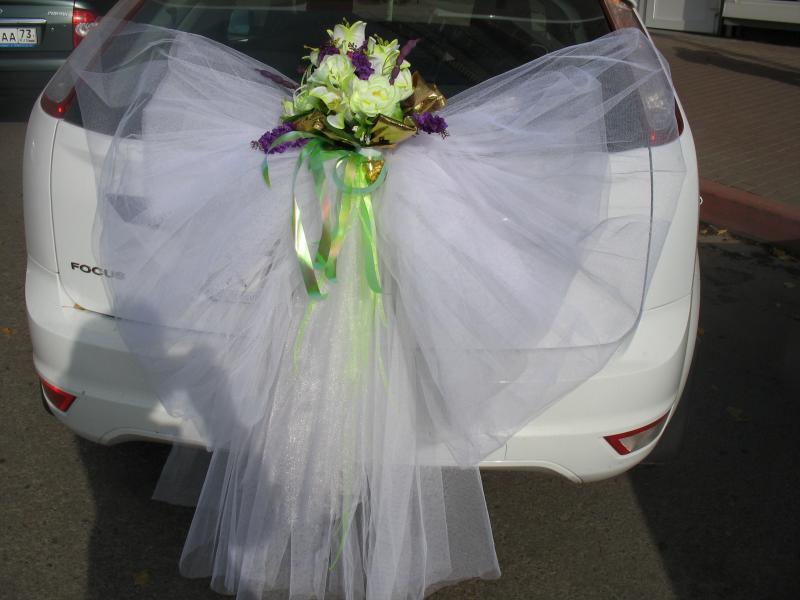 Фатиновый бант на машину
