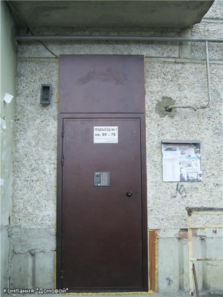 стоимость установки железной двери с домофоном в подъезд дома