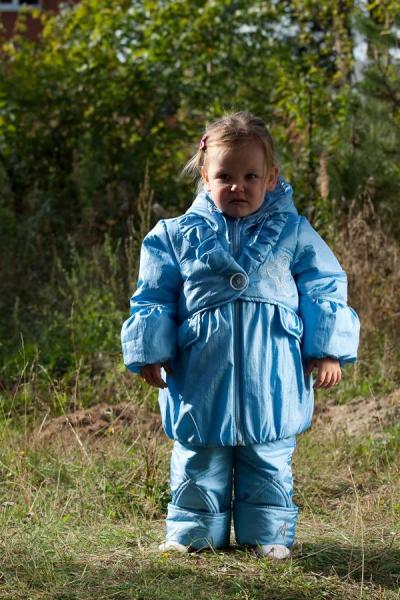 Лекс Детская Одежда Оптом