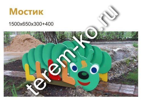 Малые формы на участке детского сада своими руками