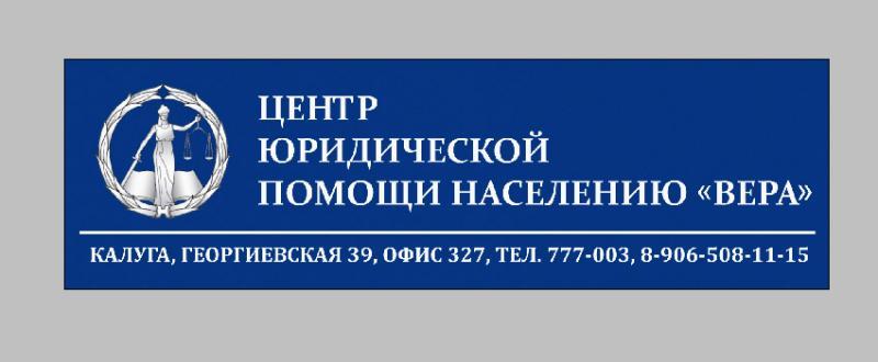 Екатеринбург центр юридической поддержки населения и бизнеса сям