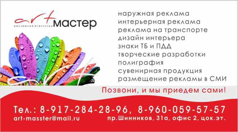 Рекламное агентство дизайн визитки