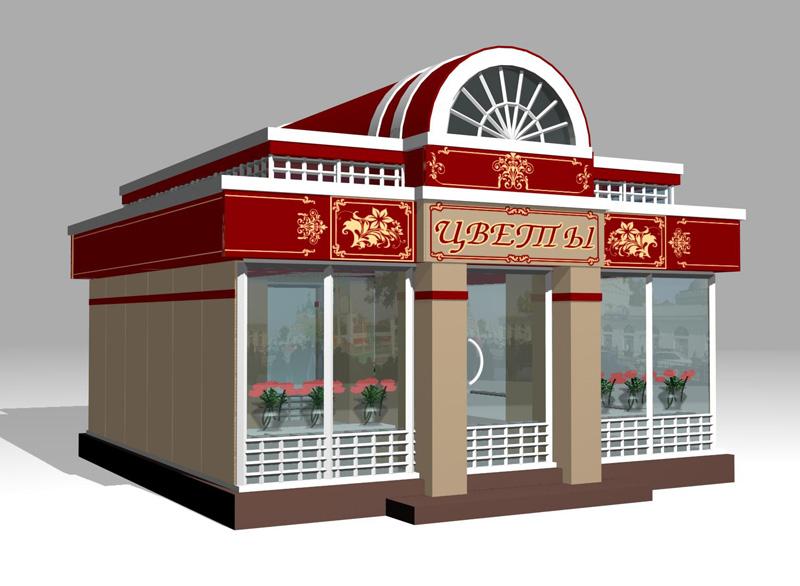 Открытие торгового павильона практически ничем не отличается от открытия магазина.