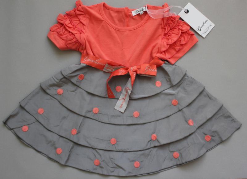 Интернет Магазин Детский Одежды