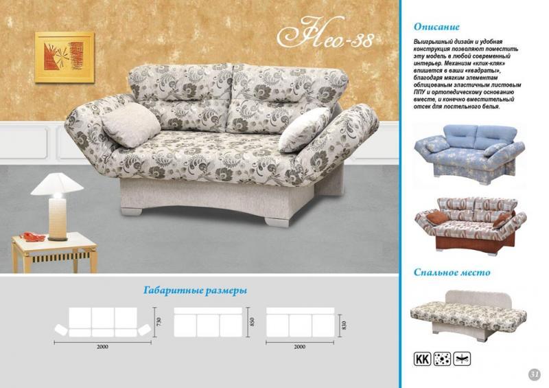 Дешевая Мебель Официальный Сайт