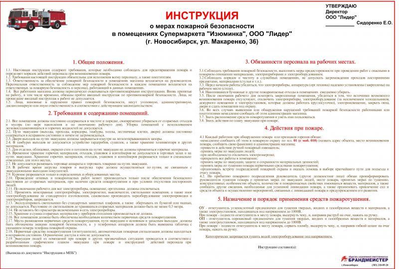 Лучшая клиника в москве по липосакции