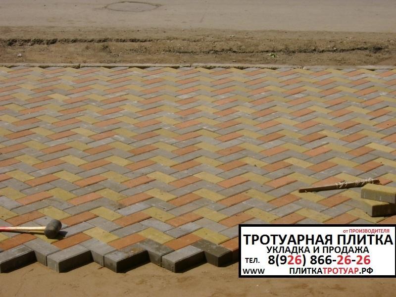 Укладка тротуарной плитки под ключ в Чехове за 1500 руб.м в стоимость