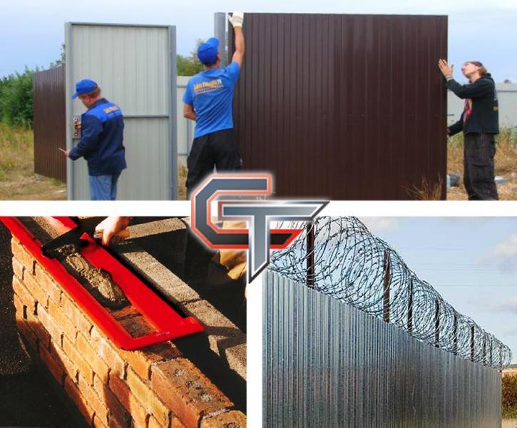 Конкурс на строительство заборов