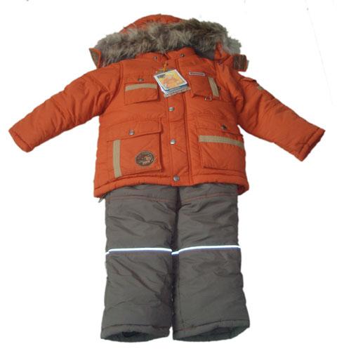 Детская Зимняя Одежда Фирма Кико