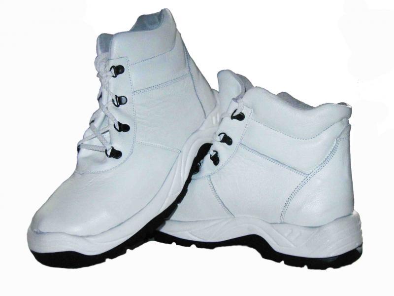 Центр спец обуви 1
