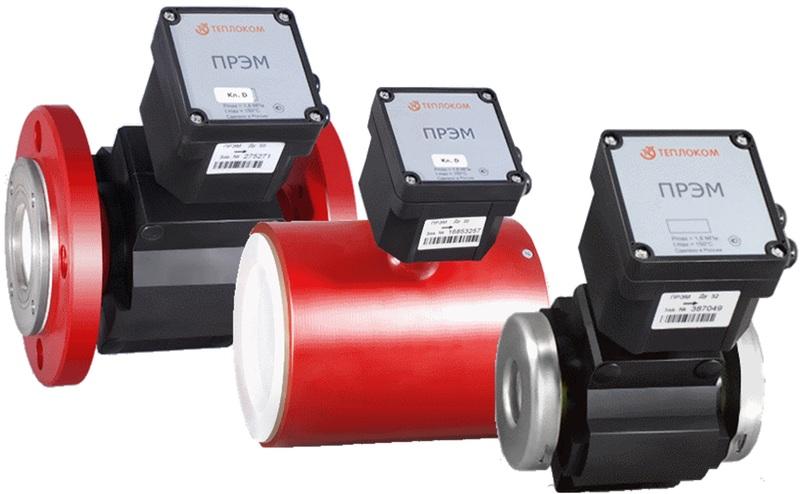 ПРЭМ Ду 150-ГФ Кл. В1 расходомер электромагнитный с индикацией