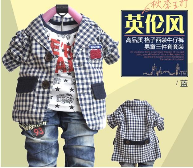 Детская одежда оптом в интернет