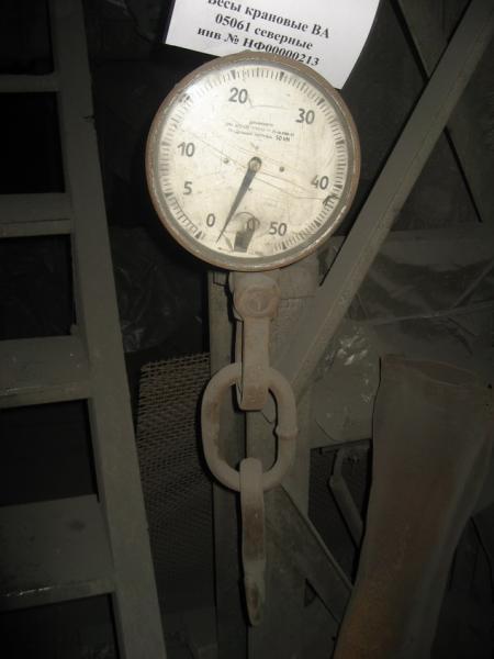 Крановые весы, поставляемые в комплекте с крюком и проушиной, сразу готовы к работе.